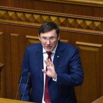 Луценко рассказал, кого посадят за расстрел Майдана