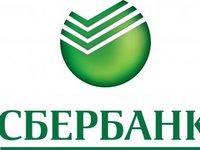 Украинская «дочка» Сбербанка увеличила уставный капитал на 15,9%
