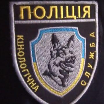 В Харькове обнаружили тело мужчины: умершего зарубили