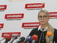 «Батькивщина» назвала провокацией предложения заплатить 500 грн за голосование в поддержку Тимошенко