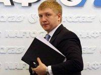 Трибунал в Гааге подтвердил вину России в утрате «Нафтогазом» активов в Крыму — Коболев