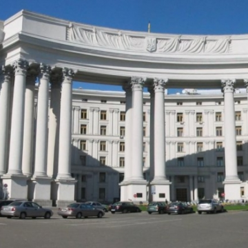 МИД Украины выступил с протестом из-за визита Путина в Крым