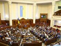 Нардепы рассмотрели почти 660 из более 2 тыс. поправок к языковому законопроекту