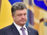 Переговоры о введении миротворцев на Донбасс возобновятся после президентских выборов — Порошенко