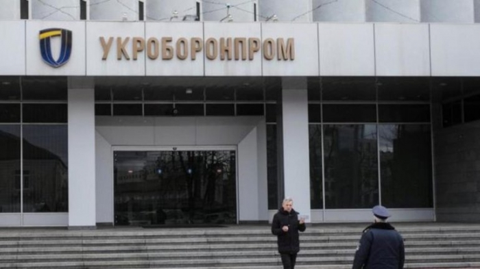 Нардепы не исключают возможности расформирования «Укроборонпрома»