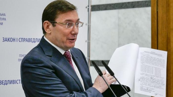 Луценко покрывает нардепов Скуратовского и Дзензерского перед САП