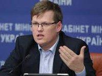 Правительство не намерено откладывать процесс повышение пенсий — Розенко