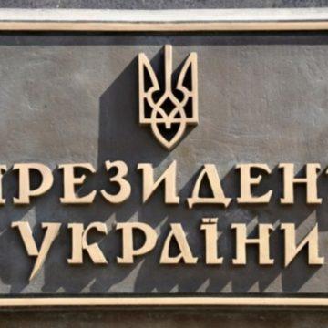 Какие полномочия у президента Украины: Сложный ответ на простой вопрос