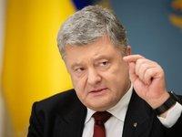 Порошенко: Принцип «ничего об Украине без Украины» действует