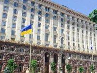 В Раде зарегистрирован законопроект о разделении полномочий мэра Киева и главы КГГА