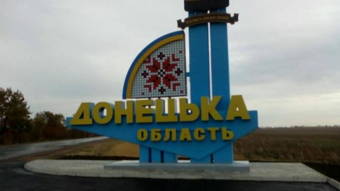Зеленский назначил губернатором Донецкой области брата боевика «ДНР» (ФОТО)