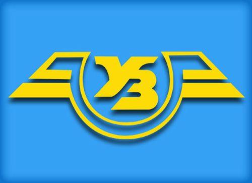 «Укрзализныця» и фиктивные тендеры