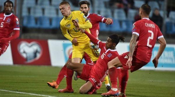 Украина — Люксембург — 1-0 онлайн трансляция