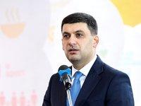Гройсман подверг критике работу набсовета «Нафтогаза Украины»