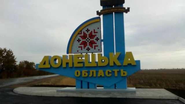 Владимир Зеленский поставил над Донецкой областью брата ДНРовского сепаратиста?