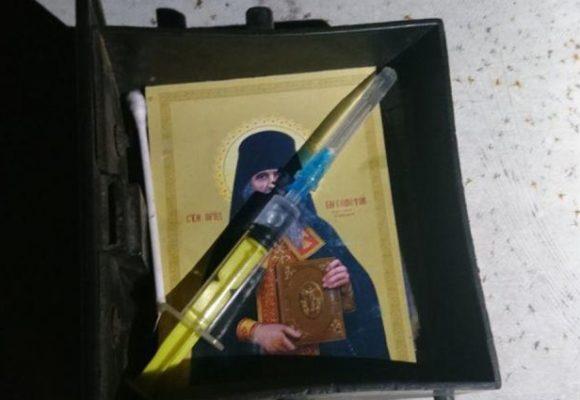 В Херсоне полиция задержала водителя-наркомана, спрятавшего дозу в иконе