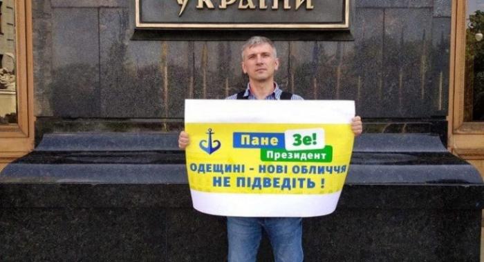 Олег Михайлик имеет «скелеты в шкафу»