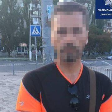 «Отчаяние»: Мошенник инсценировал свою смерть и скрывался восемь лет
