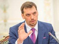 Кабмин намерен сменить руководство «Укрзализныци» из-за коррупции на предприятии – Гончарук