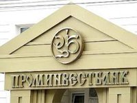 Верховный суд снял запрет на принудительную продажу акций Проминвестбанка