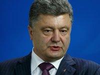 Порошенко надеется, что украинское руководство обеспечит привлечение РФ к международной ответственности