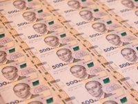 Общий долг неплатежеспособных VAB банка и банка «Финансовая инициатива» Бахматюка перед государством составляет 29,3 млрд грн