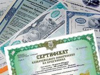 Минфин благодаря спросу в 12,47 млрд грн опустил ставку 4-летних ОВГЗ до 13,38%