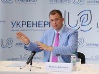 Глава «Укрэнерго» призвал прекратить давление на независимого оператора энергосистемы