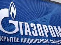 «Газпром» подтвердил участие в 3-сторонних переговорах в Берлине 19 декабря – источник