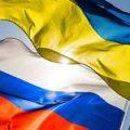 Сумма требований РФ к Украине в связи с долгом по евробондам составляет $4,5 млрд — Минфин РФ