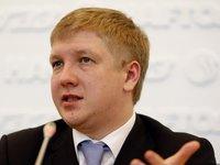 «Нафтогаз» готов продать «Кировоградгаз» — Коболев