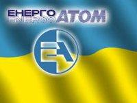 Минэкоэнерго рассматривает Павлишина в качестве главного кандидата на должность главы «Энергоатома»