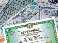 ВВП-варранты Украины подешевели на 1% на данных о замедлении роста экономики в IV кв.-2019