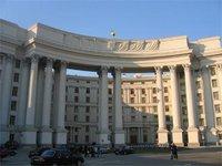 Тезисы документа, снятого с сайта Мюнхенской конференции, не отражают официальную позицию Украины — МИД