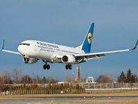 МАУ запускает продажи питания на внутренних рейсах