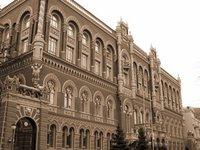 Нацбанк Украины изменил оценку среднесрочной номинальной нейтральной процентной ставки с 8% до 7%