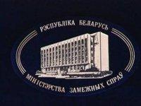 Минск готов поддержать участие США в урегулировании на востоке Украины