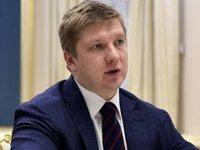 Дальнейшее уменьшение цены на газ должно повлечь и снижение ренты на его добычу в Украине – глава «Нафтогаза»