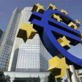 ЕЦБ может принять решение относительно цели по инфляции к июлю в рамках пересмотра стратегии