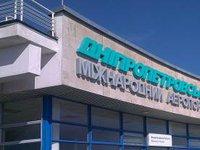 Несколько новых международных авиакомпаний намерены зайти в аэропорт Днепра