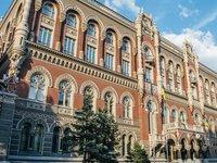 Нацбанк с конца апреля облегчит доступ к финансовым услугам украинцам с крымской пропиской