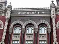 НБУ в пятницу несколько увеличил интервенции в поддержку гривни на межбанке до $16 млн