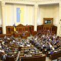 Фракции и группы Рады отвергли предложения Кабмина по изменениям в госбюджет
