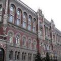НБУ оштрафовал РВС Банк, банк «Украинский капитал» и Укрэксимбанк за огрехи в финмониторинге