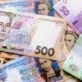 Курс гривни на межбанке в пятницу укрепился до 28,09 грн/$1, а на наличном рынке снизился до 28,00-28,63 грн/$1