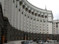 Кабмин Украины повысил прогноз инфляции на 2020г до 11,6%