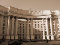 МИД Украины призвал Россию обеспечить доступ СММ ОБСЕ и гуманитарных неправительственных организаций на оккупированные территории