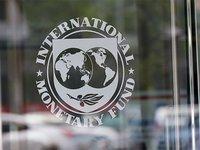 Объем обсуждаемой помощи МВФ Украине на 18 мес. остается прежним, завершение переговоров ожидается до 15 мая