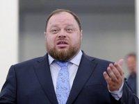 Внесенные в Конституцию положения относительно стратегического курса Украины должны быть более гибкими – Стефанчук
