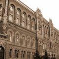 Сводный платежный баланс Украины в апреле-2020 сведен с профицитом $716 млн